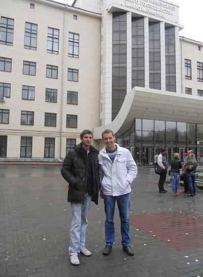 Александр Савельев, 12 ноября 1992, Алушта, id27937227