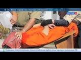 ШОК! Рейтинг пыток ЦРУ: самой ужасной была инсценировка казни