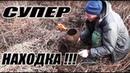 ШУРФ В НЕ БИТОМ ДОМЕ ОХОТНИКА.1 серия