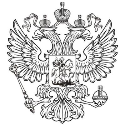 Дмитрий Вачевский, 19 декабря , Москва, id88866296