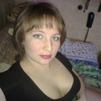 Елена Шерстобитова, 30 октября 1998, Петровск, id182394359