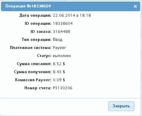 http://cs617225.vk.me/v617225527/d01b/_GildUJHmPs.jpg