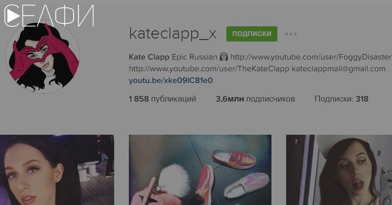 Картинки: имя катя в картинках (картинки) в омске