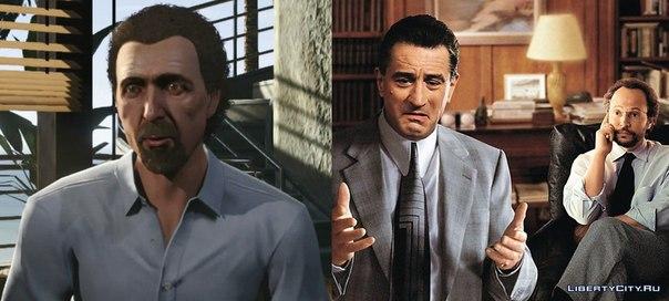 Откуда появились главные персонажи GTA 5