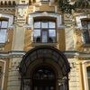 Інститут релігійних наук св.Томи Аквінського