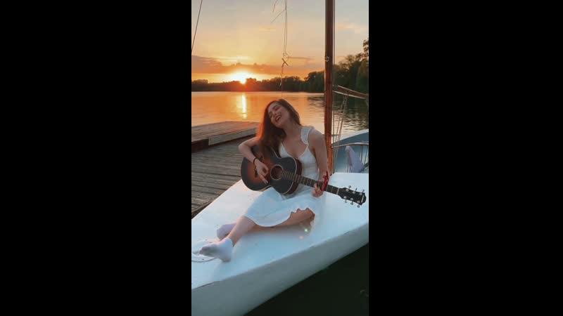 Дыши под гитару
