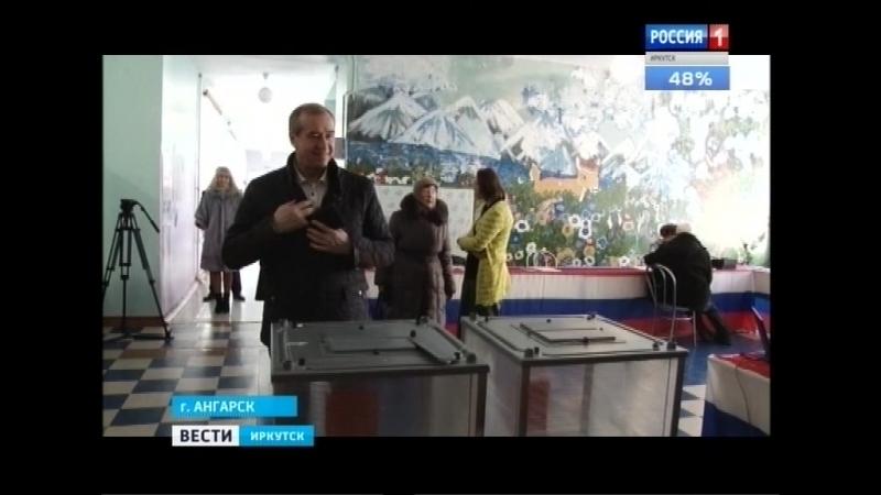 Губернатор Сергей Левченко голосовал на выборах президента по месту жительства-в Ангарске » Freewka.com - Смотреть онлайн в хорощем качестве