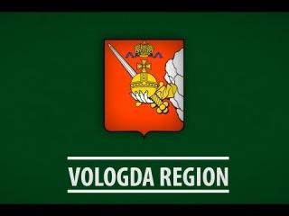 Film about Vologda Oblast
