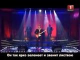 +Сергей Дроздов(СИНЯЯ ПТИЦА) - Я иду тебе навстречу cut