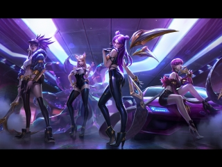 Тизер образов: Ари, Акали, Эвелинн, Кай'са из K/DA | League of Legends