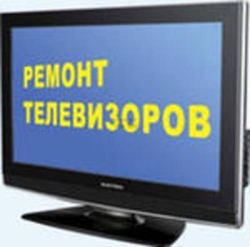 Ремонт мониторов в Саратове — 2 адресов