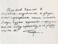 Гиляна Лиджиева, 20 июня 1984, Санкт-Петербург, id30519