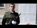 День воинской Славы выпускников школы №
