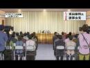 тест 1 Гинтама TV4 1 серия - нарезка приколов