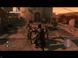 Assassins Creed: Brotherhood - Воооо блиииииин