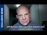 Джефф Монсон: Я чувствовал что вся Россия была в моем углу