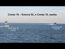 Провокації з боку російського прикордонного катеру типу Мангуст поблизу рейду Маріуполя