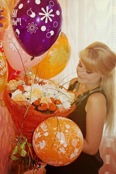 Екатерина Козлова, 7 сентября 1993, Москва, id48679094