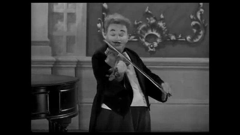 Ч.Чаплин. Фрагмент из фильма Огни рампы (1952)