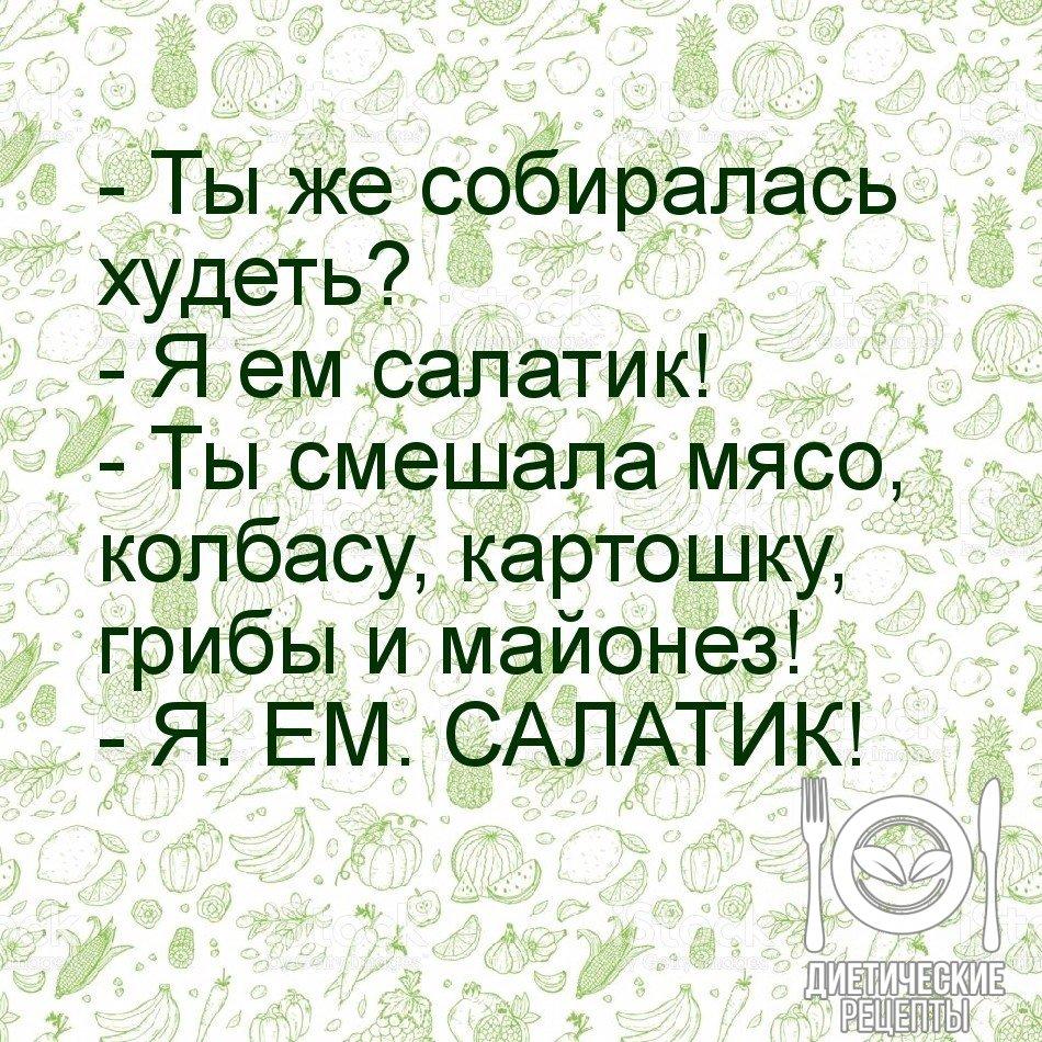 эждлорп