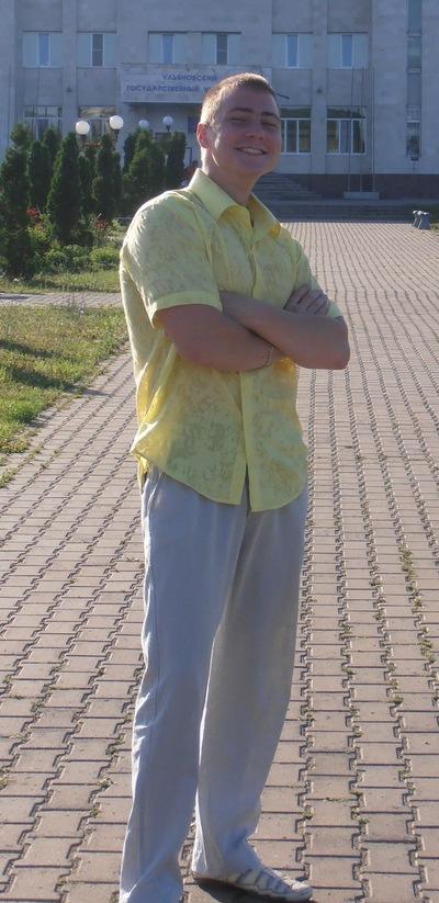 Алексей Травин, 22 марта , Ульяновск, id150652250