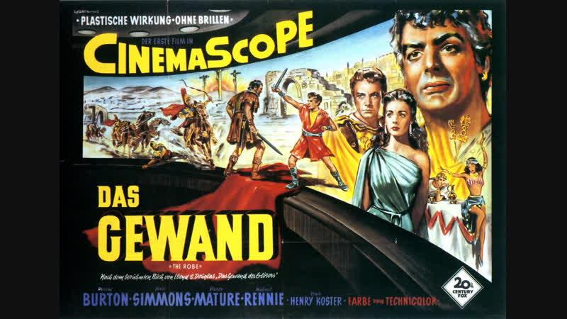 Художественный фильм Плащаница 1953г США оцифрованный