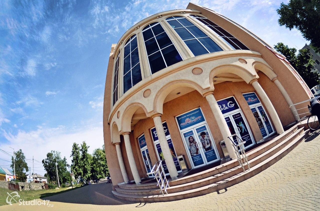 Торговый центр Седьмое небо в Борисоглебске