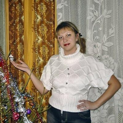 Елена Смирнова, 6 декабря 1988, Кострома, id187182146