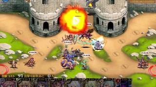 Аигис: Имперский Рыцарь и Пламя Восстания - Вторые Боевые Учения