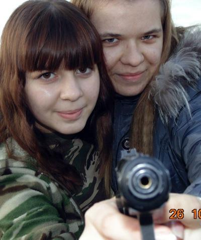 Катюшка Елисеева, 18 сентября 1996, Острогожск, id134211729