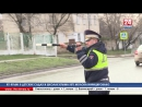 ГИБДД проводит массовые проверки соблюдения правил дорожного движения в Симферополе Массовые проверки водителей и пассажиров не