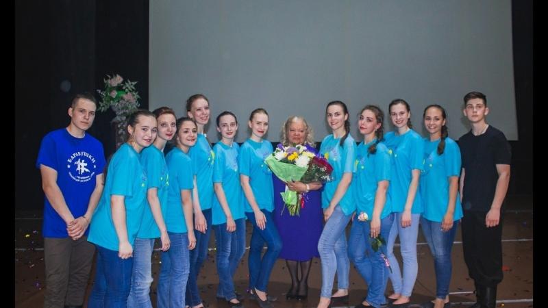 Видео выпускницам ОАТ Барабушки. Отчетный концерт-2018