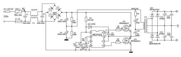 схема зарядного устройства исток 2 zip doc