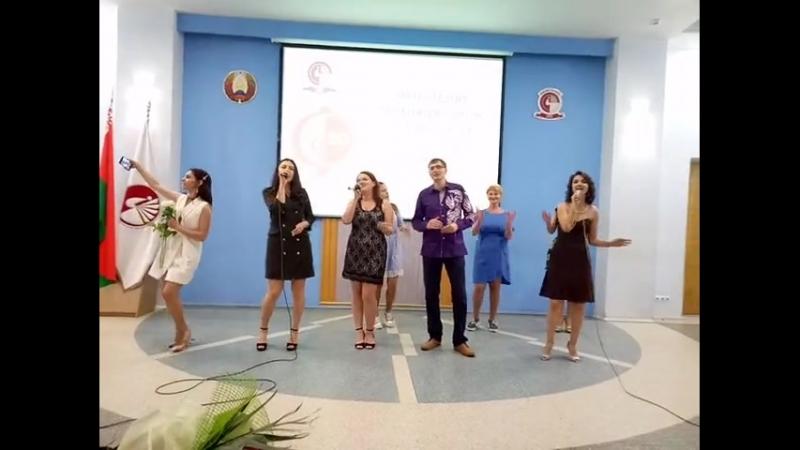 РЕЖИССУРА 514 гр. на вручении диплома! БГУКИ 2018