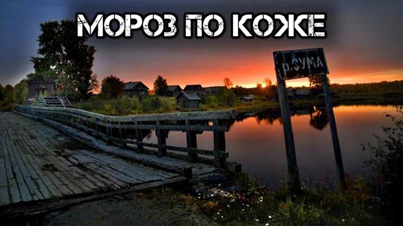 ✔️Заброшенные деревни Карелии, которые выглядят так же грустно😨, как и знаменитая Припять☢️💀