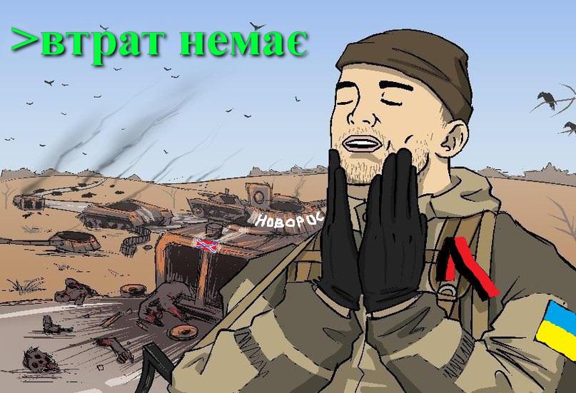 СБУ задержала боевика, который готовил теракты в Запорожье - Цензор.НЕТ 5414
