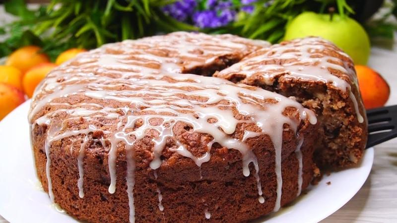 Я Просто Влюбилась В этот Пирог Его Вкус Божественный