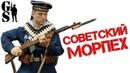 Советский морской пехотинец времен ВОВ коллекционная фигурка1 6 Scale AL100017 ALERT LINE