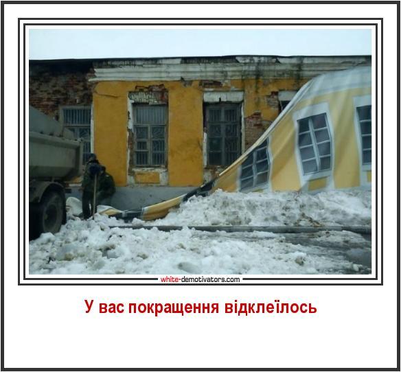 Представитель Кремля официально признал поставки оружия в Украину - Цензор.НЕТ 9253