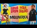 Миллионеры. Романтичная комедия с Софи Лорен. Мелодрама