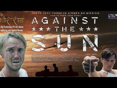 Против солнца 2014 г. приключения, реальным история