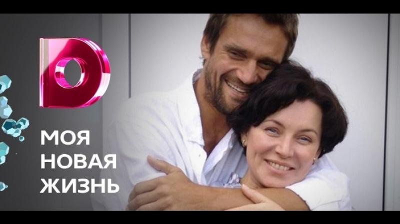 Мелодрама Моя новая жизнь 2012 1 2 3 4 серия KinoFan