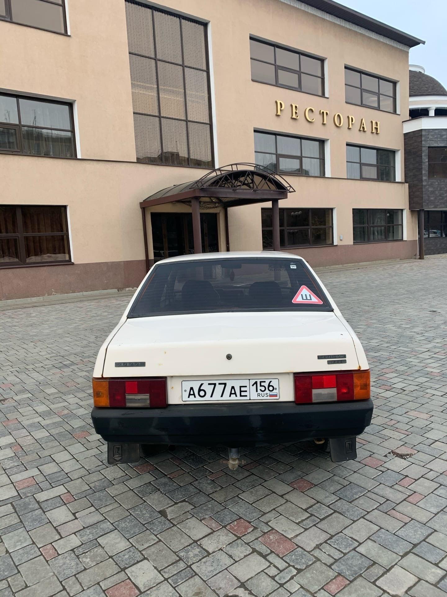 Купить ваз 21099, для своего возраста в | Объявления Орска и Новотроицка №2499
