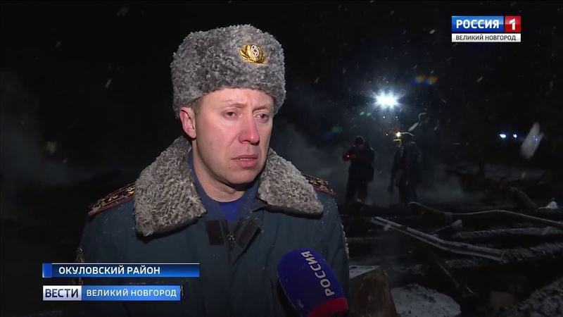 ГТРК СЛАВИЯ Пожар в Окуловском районе 04 01 19