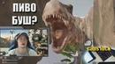Макатао про стрейфы / Испугался динозавра / Про капс лок / Свадьба Лучшее с MakataO 126 часть1