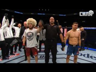 Исторический момент. На Хабиба Нурмагомедова надевают пояс UFC [Рифмы и Панчи]