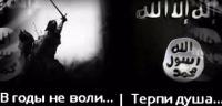Abu Abdulwahhab, 22 сентября , Москва, id170405485