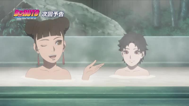 Боруто 108 серия 1 сезон - AniDub [HD 720p] (Новое поколение Наруто, Boruto Naruto Next, Баруто, Ancord, Анкорд) Трейлер