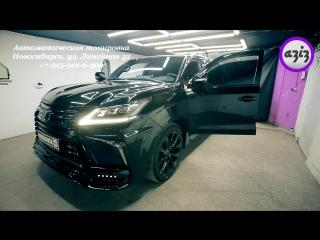 Автоматическая тонировка на Lexus LX 570 в тюнинге Artisan от @AzizService_nsk_54