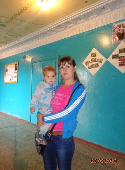 Тамара Лемпер, 28 июля 1987, Донецк, id191839693